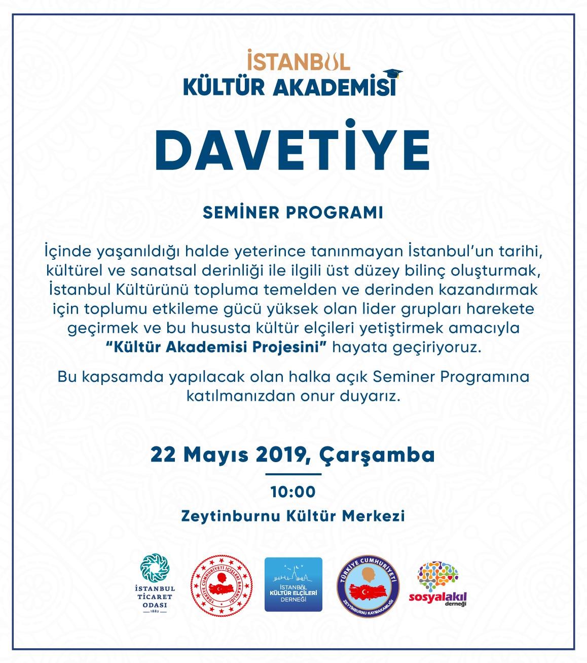 istanbul-kultur-akademisi-seminer-davetiye